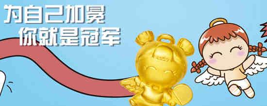 周大福官方旗舰店天猫唯一地址,9.5万个评价