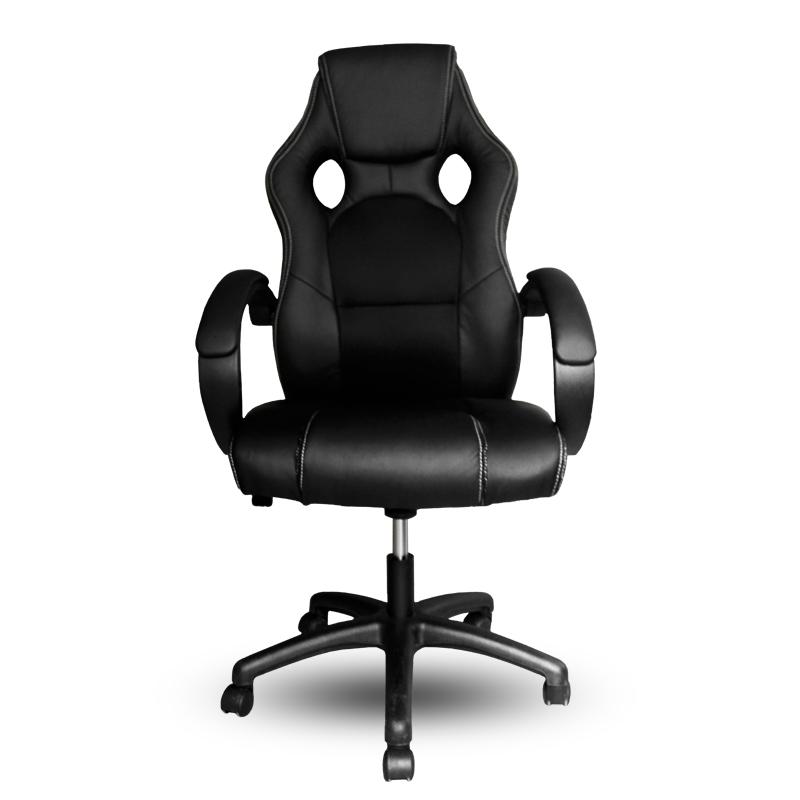 chefsessel b rostuhl sportsitz computerstuhl belastbarkeit 200 kg pu drehstuhl. Black Bedroom Furniture Sets. Home Design Ideas