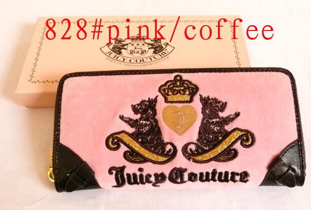 828 粉红咖啡