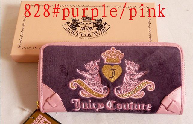 828 紫粉