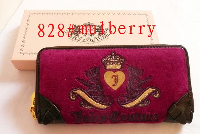 828 紫红咖啡