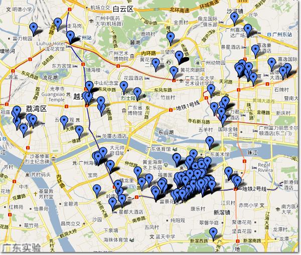 10年广州部分足迹 by Foursquare