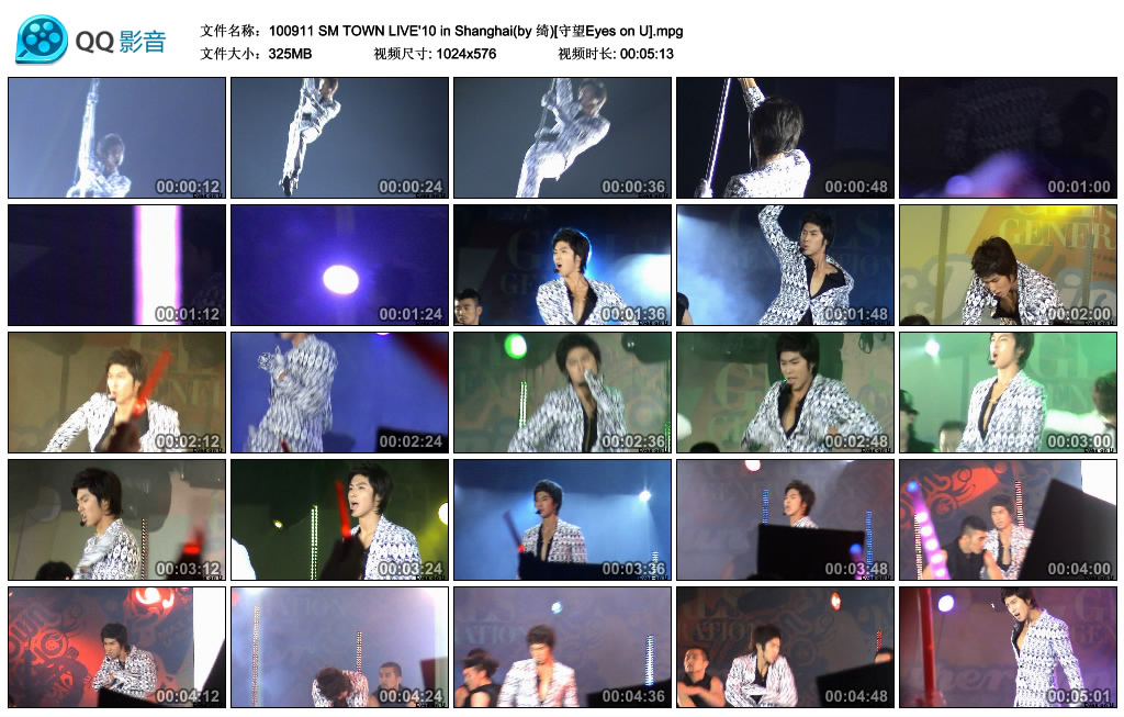 100911 SM TOWN LIVE'10 in Shanghai(by 绮)[守望Eyes on U].mpg_thumbs_2010.12.09.00_55_29
