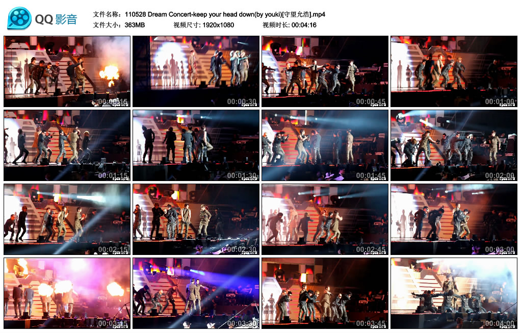110528 Dream Concert-keep your head down(by youki)[守望允浩].mp4_thumbs_2011.06.02.09_39_42