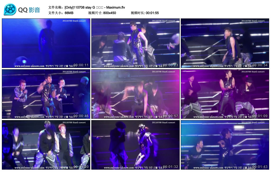 [Only]110708 stay G 콘서트 - Maximum.flv_thumbs_2011.07.09.15_21_52