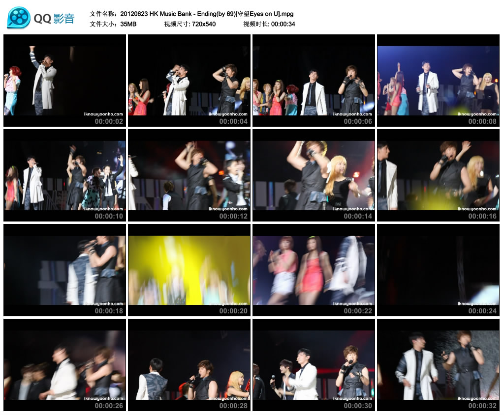 20120623 HK Music Bank - Ending(by 69)[守望Eyes on U].mpg_thumbs_2012.06.28.01_20_31