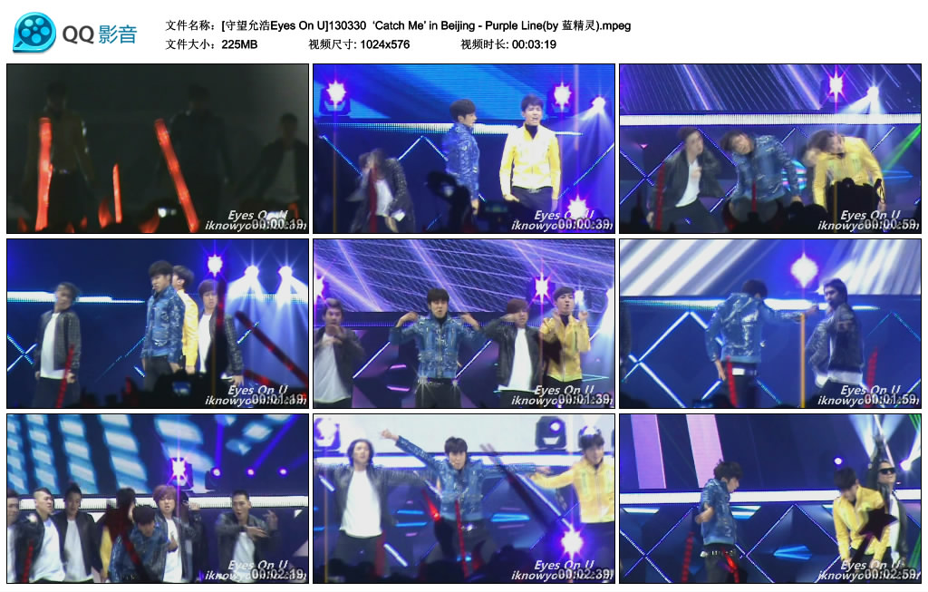 [守望允浩Eyes On U]130330  'Catch Me' in Beijing - Purple Line(by 蓝精灵).mpeg_thumbs_2013.04.02.01_56_05