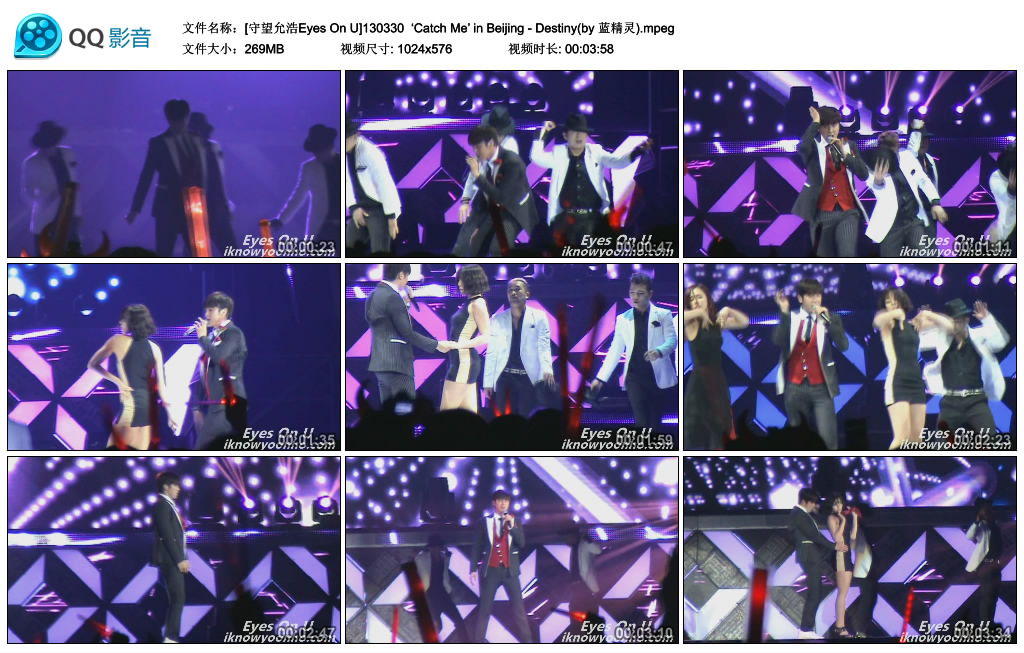 [守望允浩Eyes On U]130330  'Catch Me' in Beijing - Destiny(by 蓝精灵).mpeg_thumbs_2013.04.02.01_54_21
