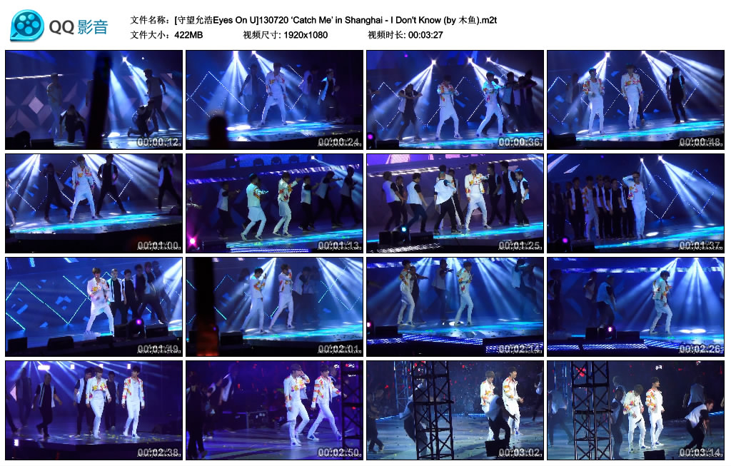 [守望允浩Eyes On U]130720 'Catch Me' in Shanghai - I Don't Know (by 木鱼).m2t_thumbs_2013.07.22.22_13_17