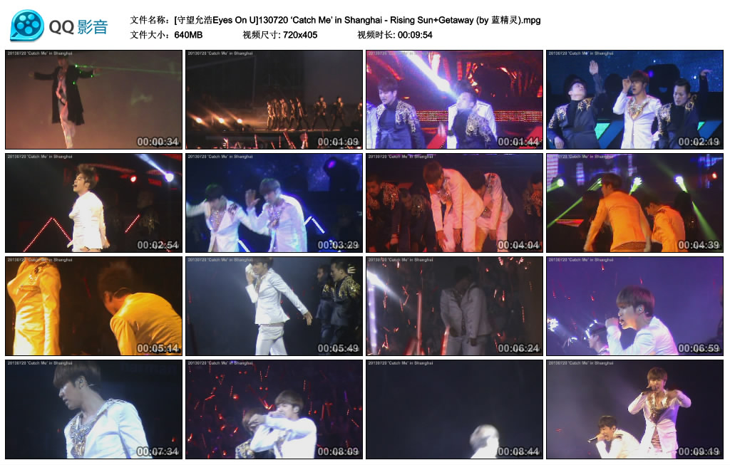 [守望允浩Eyes On U]130720 'Catch Me' in Shanghai - Rising Sun+Getaway (by 蓝精灵).mpg_thumbs_2013.07.23.18_39_09