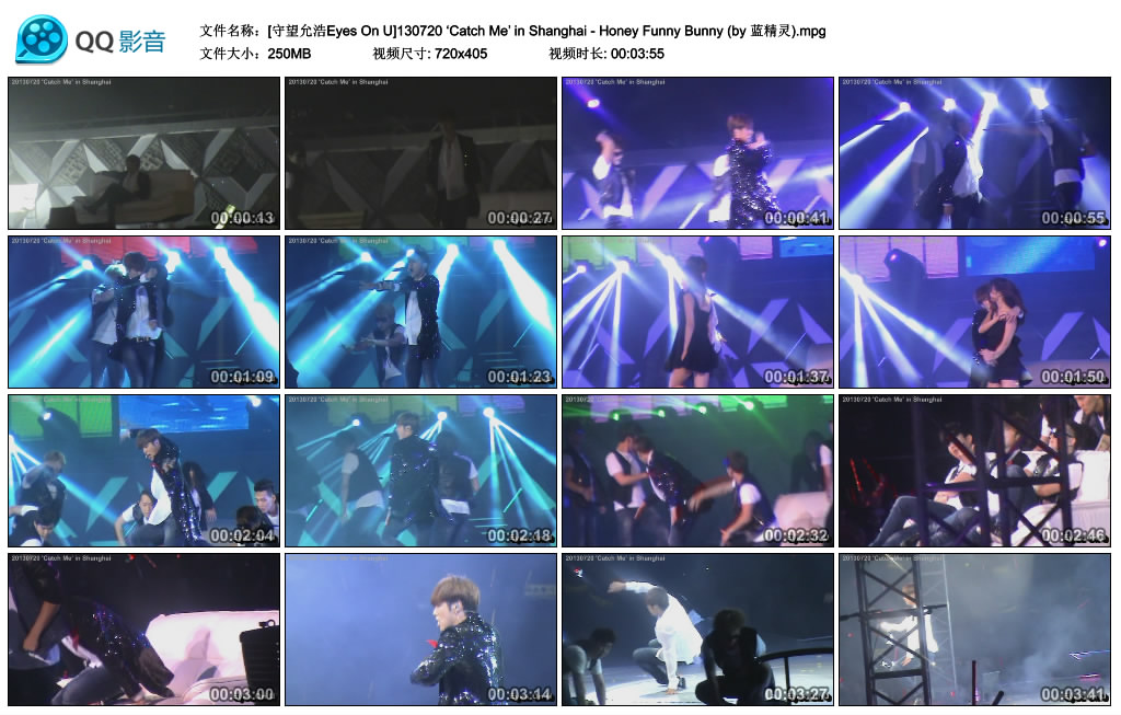 [守望允浩Eyes On U]130720 'Catch Me' in Shanghai - Honey Funny Bunny (by 蓝精灵).mpg_thumbs_2013.07.23.18_54_07