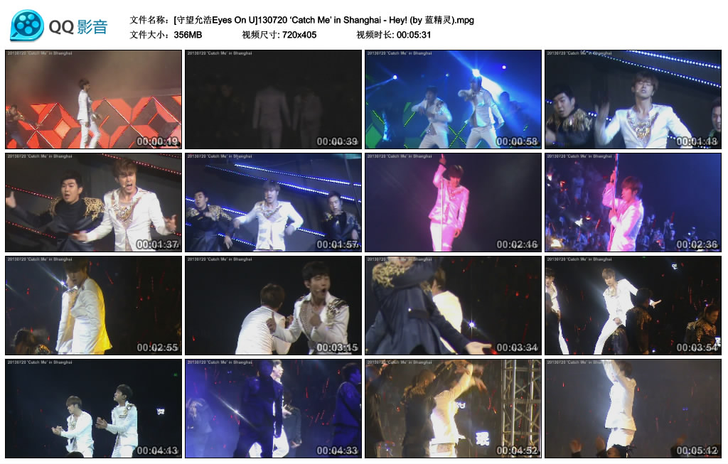 [守望允浩Eyes On U]130720 'Catch Me' in Shanghai - Hey! (by 蓝精灵).mpg_thumbs_2013.07.23.18_52_08