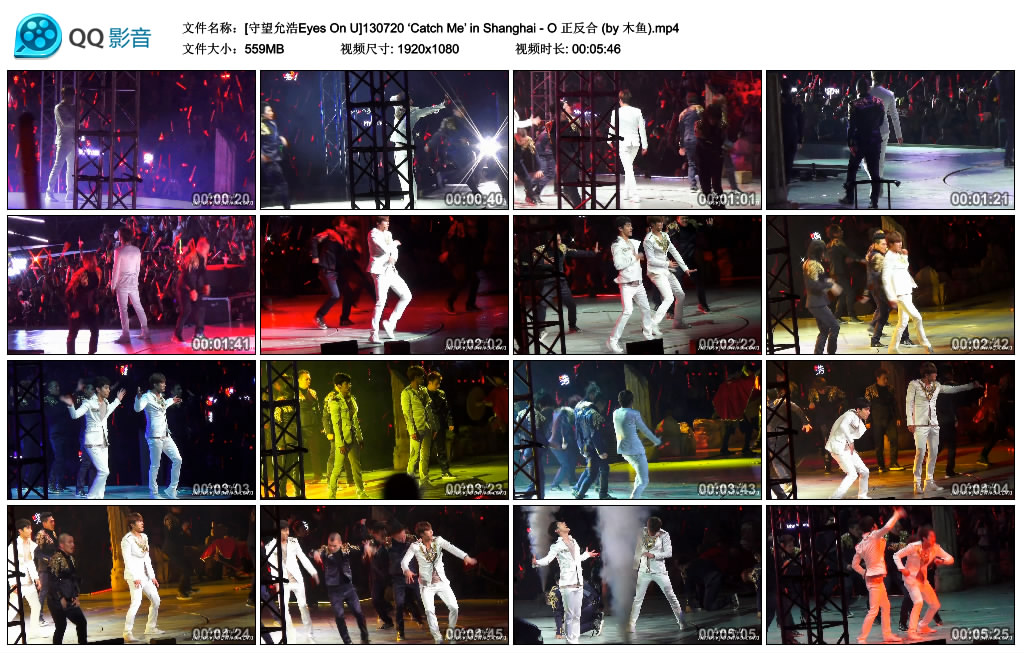 [守望允浩Eyes On U]130720 'Catch Me' in Shanghai - O 正反合 (by 木鱼).mp4_thumbs_2013.07.23.19_09_35