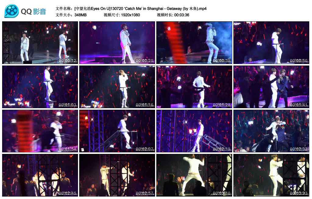 [守望允浩Eyes On U]130720 'Catch Me' in Shanghai - Getaway (by 木鱼).mp4_thumbs_2013.07.23.19_07_48