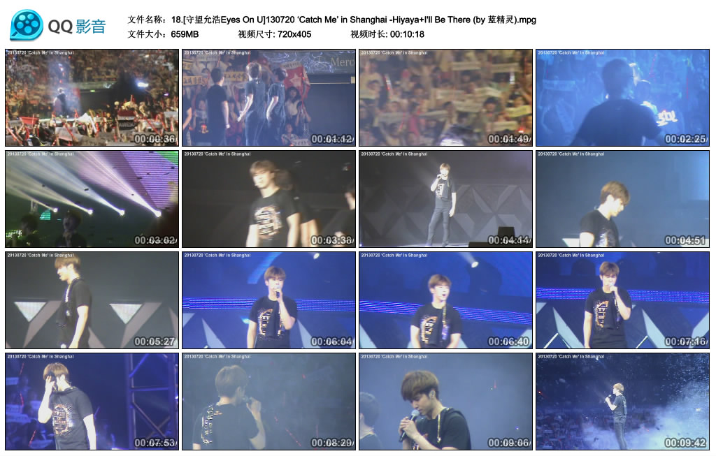 18.[守望允浩Eyes On U]130720 'Catch Me' in Shanghai -Hiyaya+I'll Be There (by 蓝精灵).mpg_thumbs_2013.07.23.22_25_04