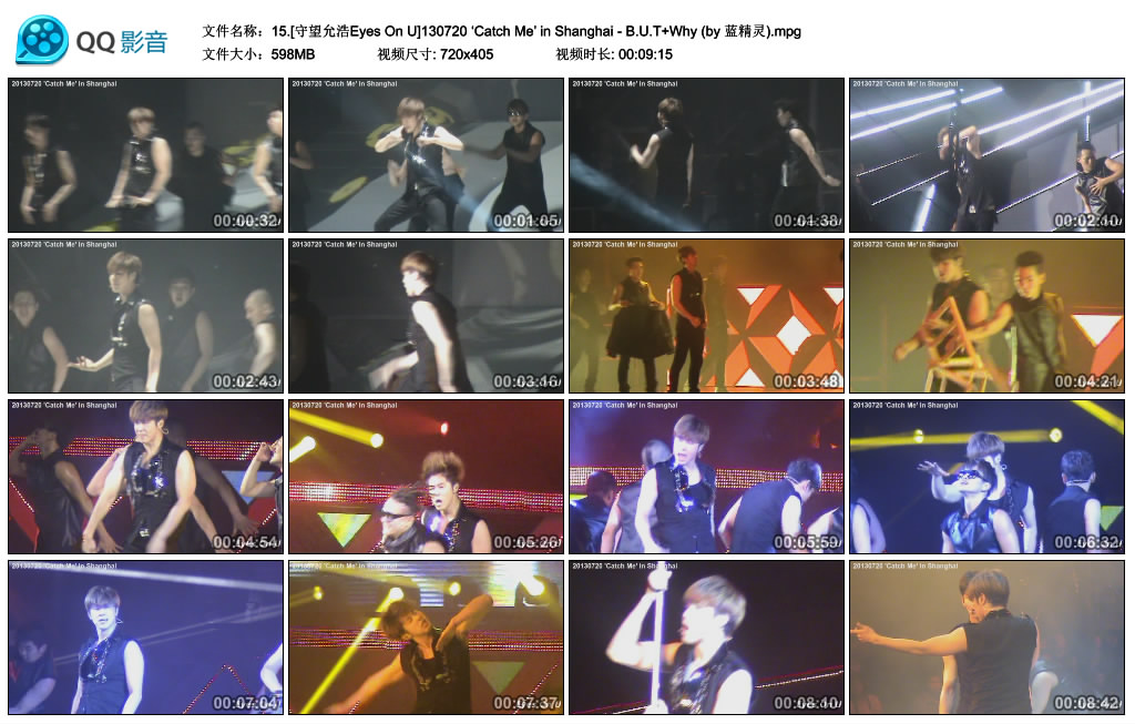 15.[守望允浩Eyes On U]130720 'Catch Me' in Shanghai - B.U.T+Why (by 蓝精灵).mpg_thumbs_2013.07.23.22_24_16