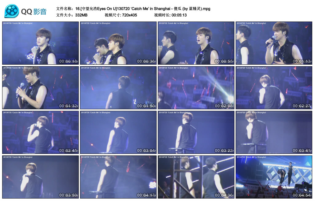 16.[守望允浩Eyes On U]130720 'Catch Me' in Shanghai - 傻瓜 (by 蓝精灵).mpg_thumbs_2013.07.23.22_24_33