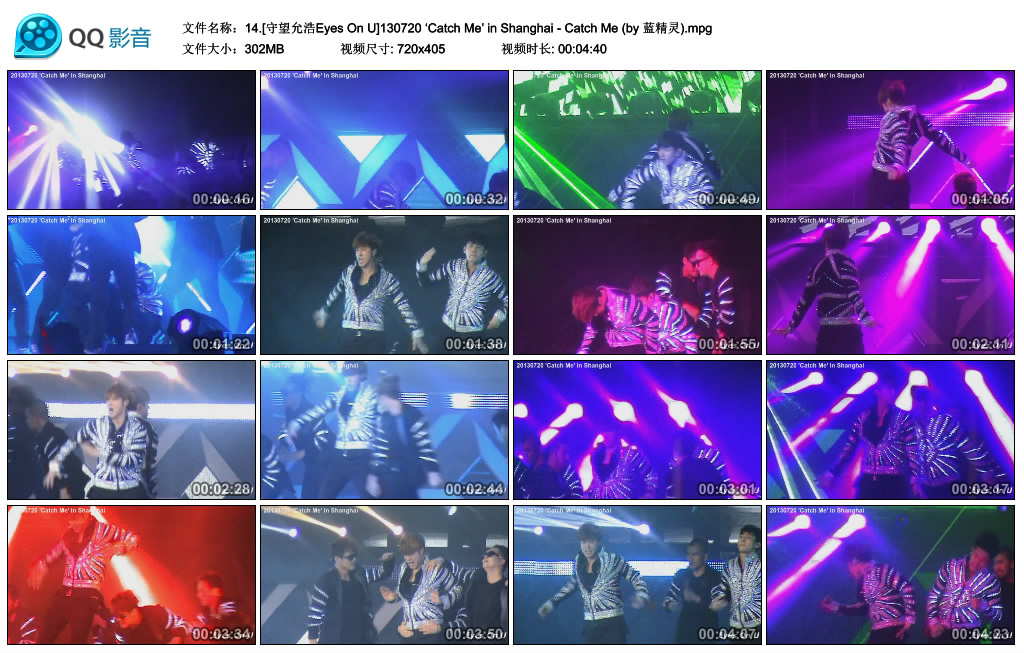 14.[守望允浩Eyes On U]130720 'Catch Me' in Shanghai - Catch Me (by 蓝精灵).mpg_thumbs_2013.07.23.22_23_56