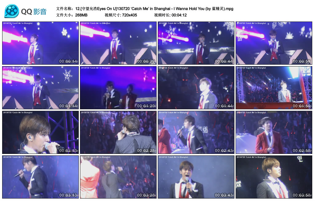 12.[守望允浩Eyes On U]130720 'Catch Me' in Shanghai - I Wanna Hold You (by 蓝精灵).mpg_thumbs_2013.07.23.22_23_18