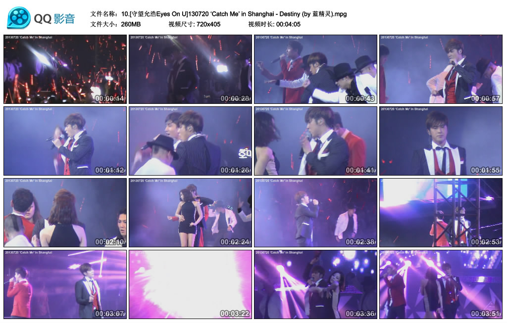 10.[守望允浩Eyes On U]130720 'Catch Me' in Shanghai - Destiny (by 蓝精灵).mpg_thumbs_2013.07.23.22_16_42