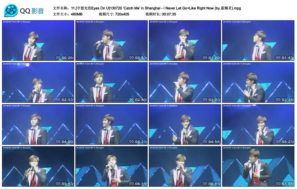 11.[守望允浩Eyes On U]130720 'Catch Me' in Shanghai - I Never Let Go+Like Right Now (by 蓝精灵).mpg_thumbs_2013.07.23.22_17_35