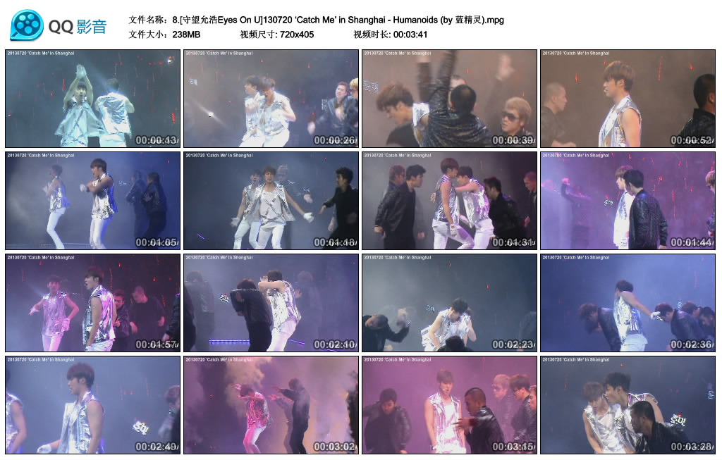 8.[守望允浩Eyes On U]130720 'Catch Me' in Shanghai - Humanoids (by 蓝精灵).mpg_thumbs_2013.07.23.22_14_52