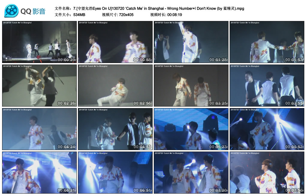 7.[守望允浩Eyes On U]130720 'Catch Me' in Shanghai - Wrong Number+I Don't Know (by 蓝精灵).mpg_thumbs_2013.07.23.22_12_23