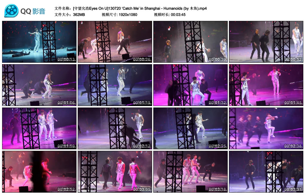 [守望允浩Eyes On U]130720 'Catch Me' in Shanghai - Humanoids (by 木鱼).mp4_thumbs_2013.07.24.20_14_45