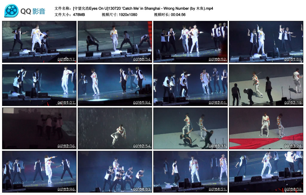 [守望允浩Eyes On U]130720 'Catch Me' in Shanghai - Wrong Number (by 木鱼).mp4_thumbs_2013.07.24.20_14_16