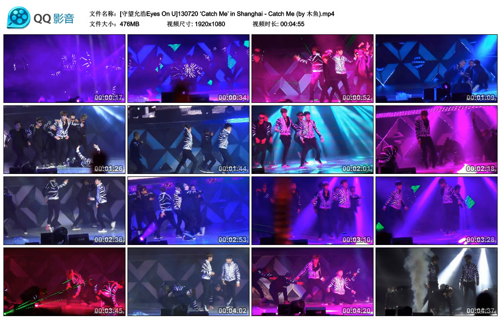 [守望允浩Eyes On U]130720 'Catch Me' in Shanghai - Catch Me (by 木鱼).mp4_thumbs_2013.07.24.20_44_02