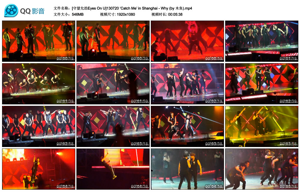 [守望允浩Eyes On U]130720 'Catch Me' in Shanghai - Why (by 木鱼).mp4_thumbs_2013.07.24.20_43_40