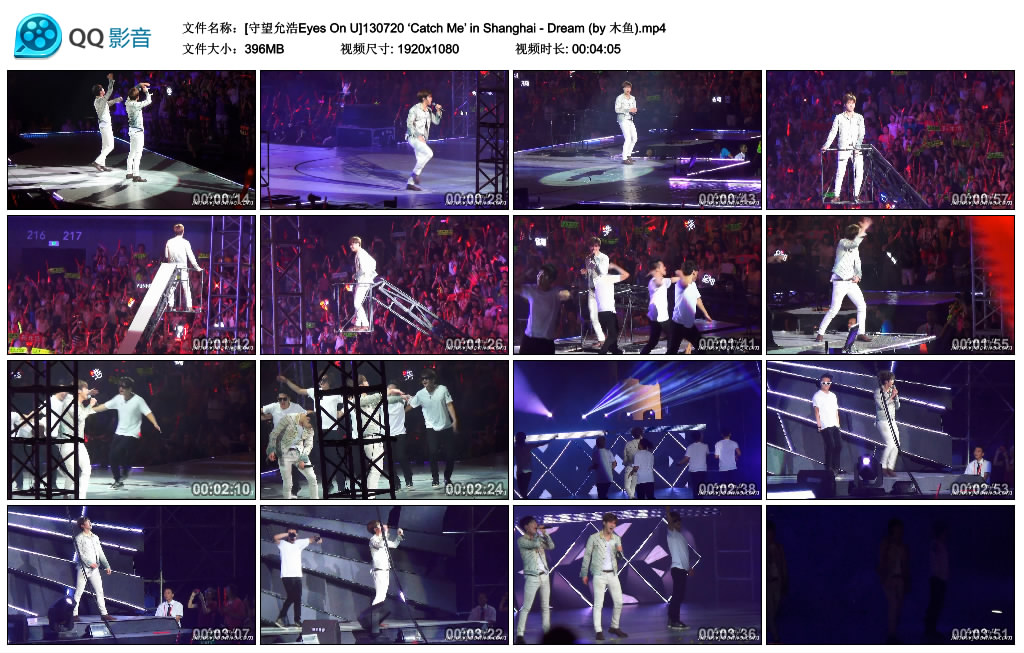 [守望允浩Eyes On U]130720 'Catch Me' in Shanghai - Dream (by 木鱼).mp4_thumbs_2013.07.24.20_42_57