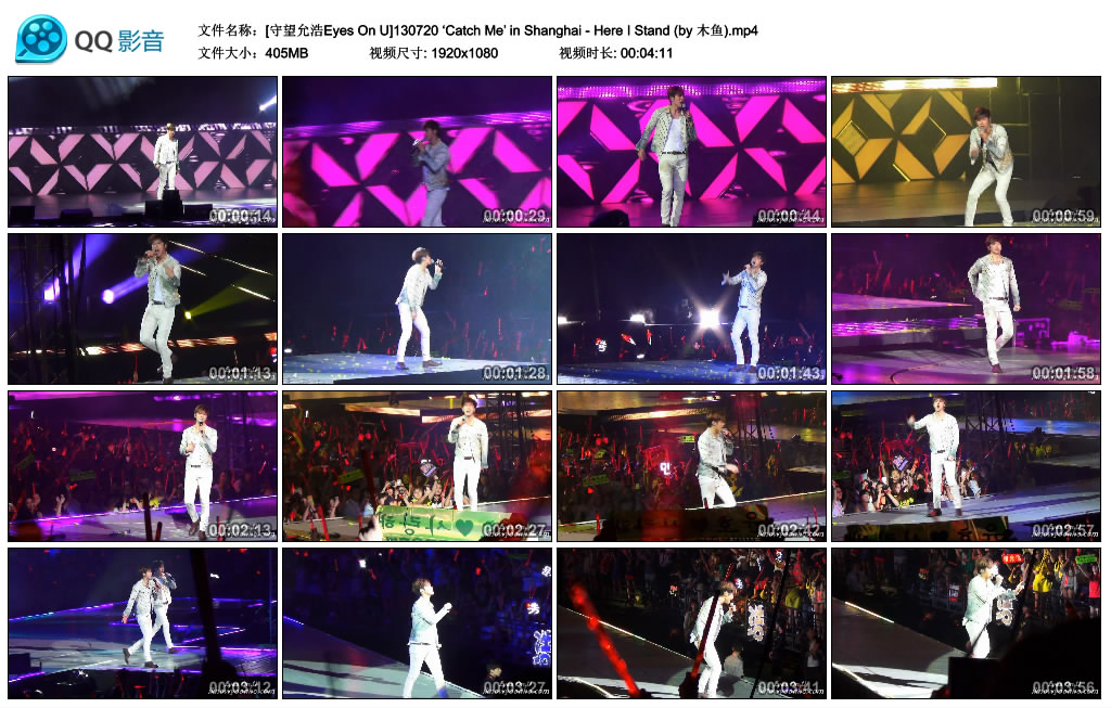 [守望允浩Eyes On U]130720 'Catch Me' in Shanghai - Here I Stand (by 木鱼).mp4_thumbs_2013.07.24.20_42_33