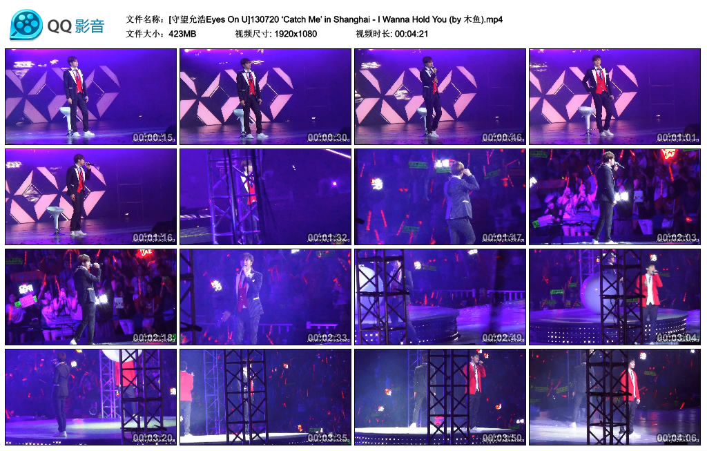 [守望允浩Eyes On U]130720 'Catch Me' in Shanghai - I Wanna Hold You (by 木鱼).mp4_thumbs_2013.07.24.20_41_57
