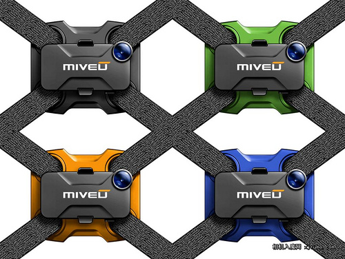 kickstarter-miveu-color_pack