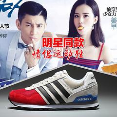 新颜色 独家 [真标] 天猫爆款全部颜色 36-44 情侣鞋 阿迪达斯 Adidas NEO 10k红/灰/黑 36-44