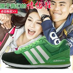 新颜色 独家 [真标] 天猫爆款全部颜色 36-44 情侣鞋 阿迪达斯 Adidas NEO 10k黑/绿/白 36-44