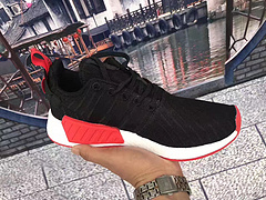 NMDR2 PK BOOST 黑红 36-45
