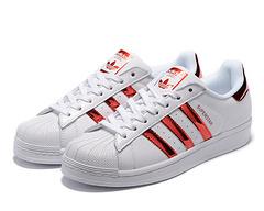 官方真标经典款 Adidas Superstar II 阿迪达斯 三叶草 贝壳头 头层皮 白亮红 情侣鞋36-44 AQ2870