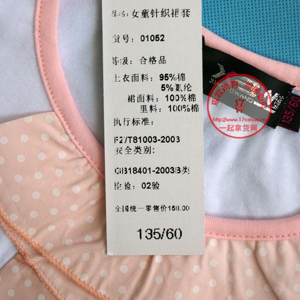 0410小博王01052细