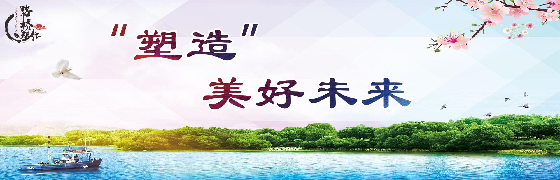 台州塑化剂