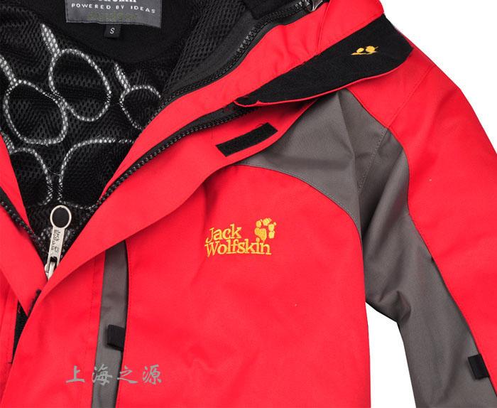 淘宝网原单Jack wolfskin 狼爪09顶级户外冲锋衣 男士冲锋衣