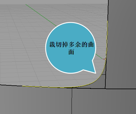 犀牛两曲面圆角衔接极简单方法【Rhino】