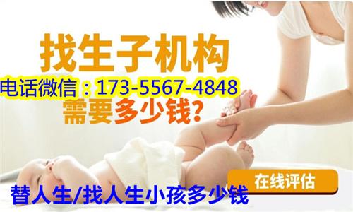 正规代生孕费用***代怀孕生男孩价格(图2)