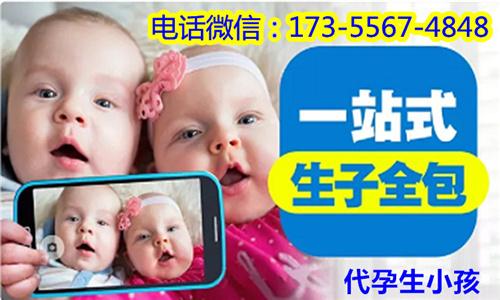 找人代生小孩价格***代怀孕生男孩公司(图2)