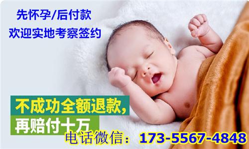正规代生孕费用***代怀孕生男孩价格(图1)
