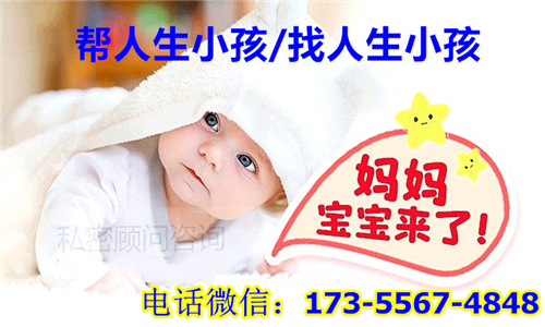 找人代生孩***深圳代怀孕生男宝(图1)