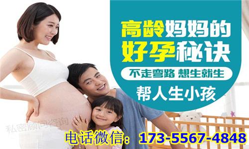 湖南代生小孩子***代怀孕生男孩中介(图1)