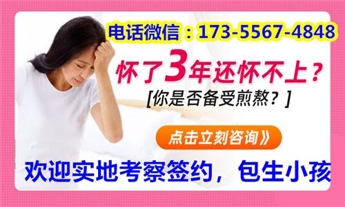 甘肃找人生孩子***北京代人怀孕机构(图2)