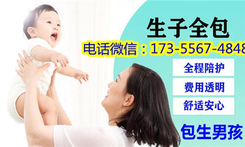 合肥代生小孩***上海代怀孕的费用(图1)